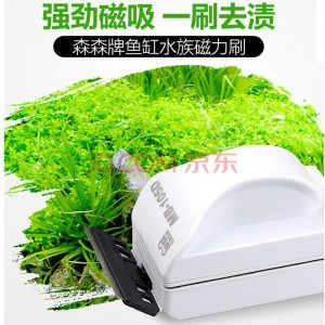 High quality Magnet Coral Scraper cleaner for Aquarium Acrylic and Glass Tank